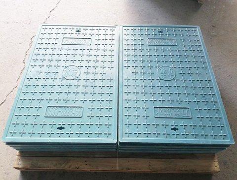 复合电力盖板